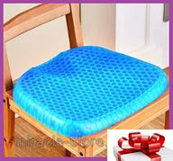 Гелева подушка Egg Sitter з чохлом ортопедичні подушки, масажер, масажне сидіння, подушки на стільці