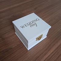Шкатулка для обручальных колец Wedding Day