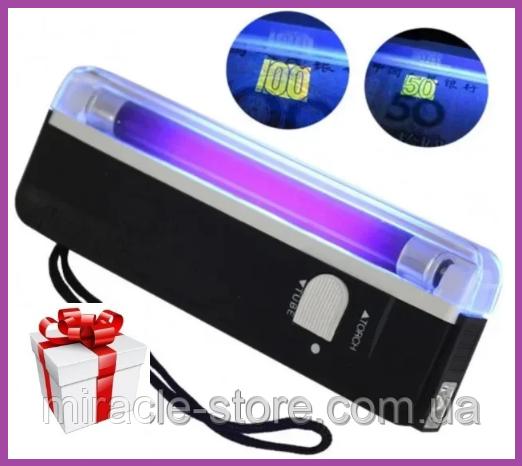 Детектор валют, портативний ультрафіолетовий детектор купюр,валют,банкнот, Лампа для перевірки грошей