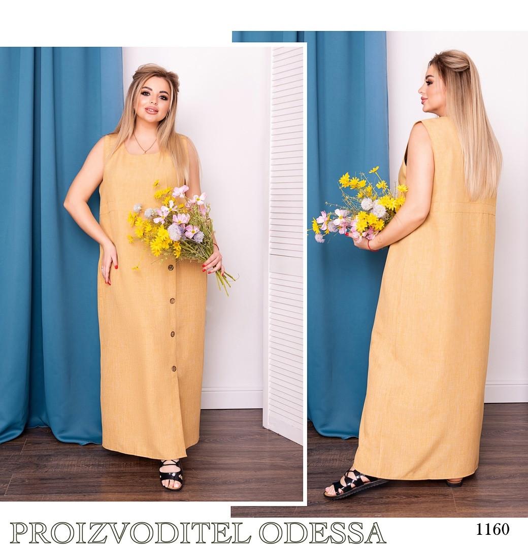 Платье летнее длинное прямое лен-габардин 48-50,52-54