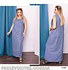 Платье летнее длинное прямое лен-габардин 48-50,52-54, фото 2