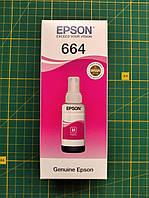 Чернила Epson 664 Magenta