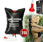 Переносной походный душ Camp Shower 20 л Код 0145963