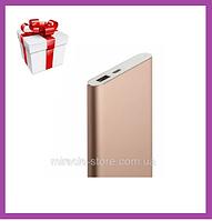 Внешний аккумулятор розовый Xiaomi 10000mAh Mi Power bank Pro розовое золото
