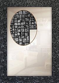 Зеркало настенное в черной раме влагостойкое