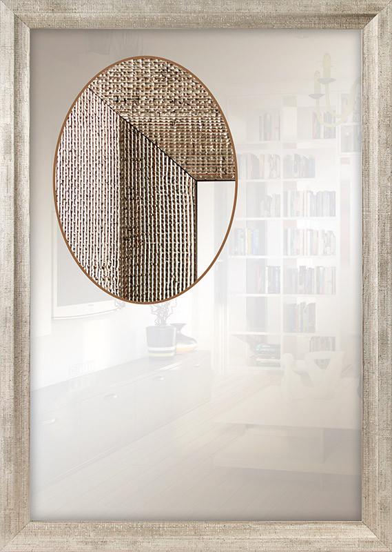 Зеркало в спальню, коридор, ванную комнату