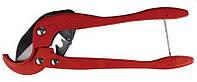 Ножницы для обрезки труб EKOPLASTIK  М2 (63мм)