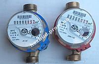 Счетчик воды JS90-1-02
