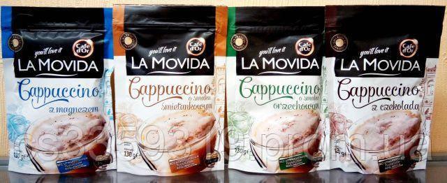 Капучіно 130 грам La Movida