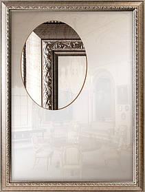 Зеркало в серебряном цвете