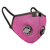 Маска защитная для девушки с клапанами золотого цвета и розовая, фото 2