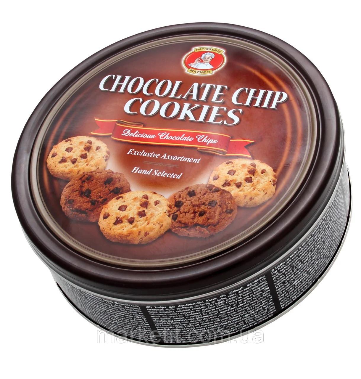 Печенье песочное Chocolate Chip Cookies Patisserie Matheo в ж/б 454 г Австрия