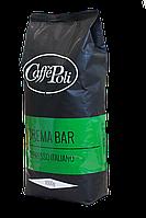 Poli Crema Bar, Поли крема