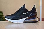 Жіночі кросівки Nike Air Max 270 (чорно-білі) 2893, фото 6