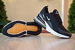 Жіночі кросівки Nike Air Max 270 (чорно-білі) 2893, фото 8