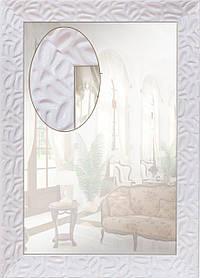 Зеркало в блестящей раме