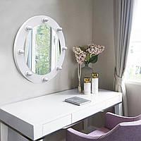 Круглое зеркало с лампочкам для макияжа
