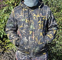 Куртка зимняя под резинку Дубок с капюшоном темный мех + синтепон р.48-58