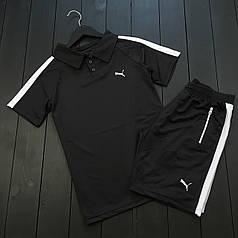 Мужской летний комплект Puma футболка (поло) + шорты, вместе дешевле!!