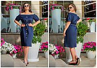 Женское платье с открытыми плечами супербатал темно-синий