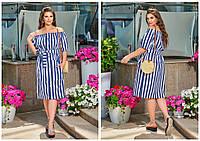 Женское платье с открытыми плечами супербатал белая полоска на синем фоне