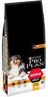 Сухий корм Purina Pro Plan Dog Medium Adult з куркою 14 кг Пурина - Премиум