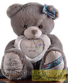 Медведь (шкура не набитая) 7219-60