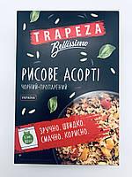 Рисове асорті шліфований та чорний та пропарений, вар-пакети, 5 шт по 80 гр, 0,4 кг, ТРАПЕЗА