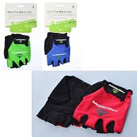 Перчатки для фитнеса Merida Road Pro
