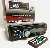 Автомагнитола MP3 -1083B ( MP3/USB/SD )