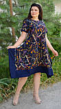 Адажио лето. Праздничное платье больших размеров. Синий., фото 2
