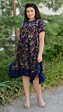 Адажио лето. Праздничное платье больших размеров. Синий., фото 3