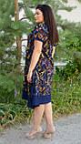 Адажио лето. Праздничное платье больших размеров. Синий., фото 4