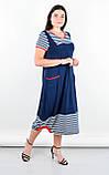 Ярина. Практичное платье большого размера. Синий., фото 3