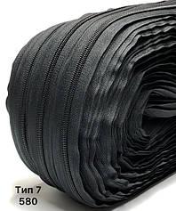 Рулонная спиральная молния тип 7 ОБУВНАЯ