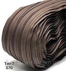 Рулонная Спиральная Молния Тип 7 ОБУВНАЯ(в рулоне 200 метров)