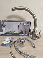 Смеситель для кухни с фильтром  Imperial 31-013-11 (нержавейка) на три воды