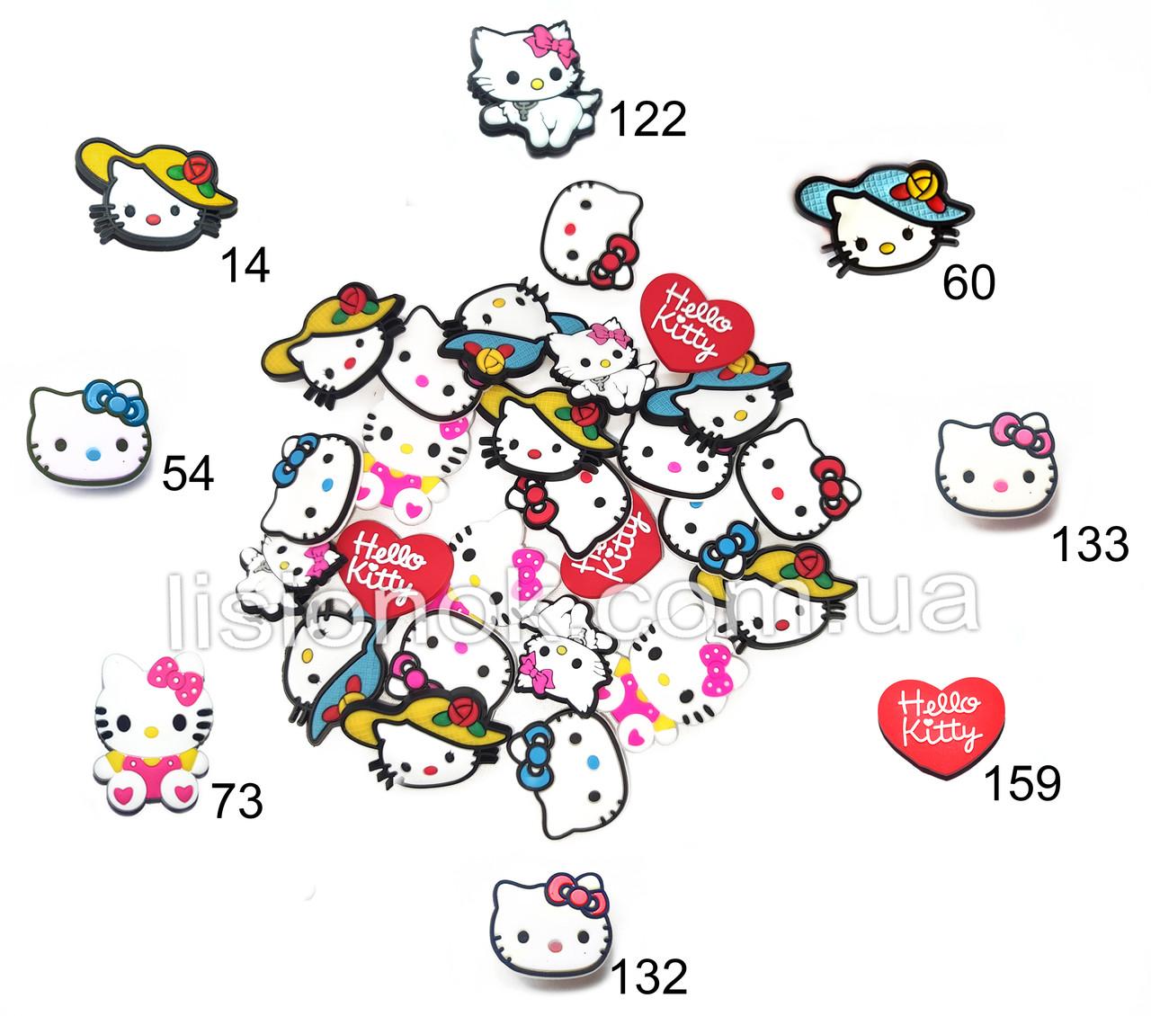 Джибитсы Hello Kitty, поштучно