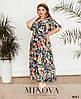 Платье №434Б-Синий Размеры 52,54,56,58,, фото 3