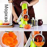 Овощерезка мультислайсер Tabletop Drum Grater Kitchen Master Терка для овощей и фруктов, 3 насадки, фото 8