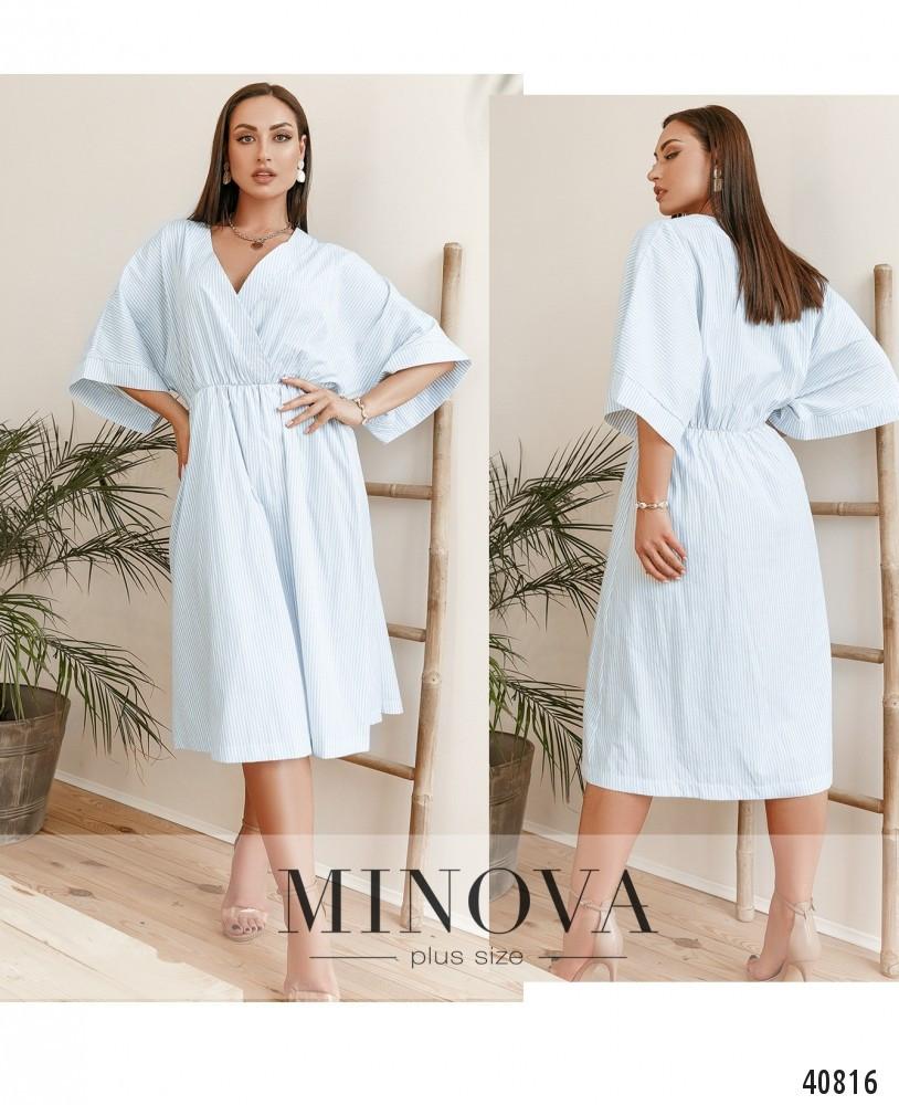 Сукня №771Б-блакитний Розміри 52-54,56-58,