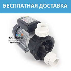 Цетробежный насос AquaViva MD75M\JA75M, 14 м³/ч