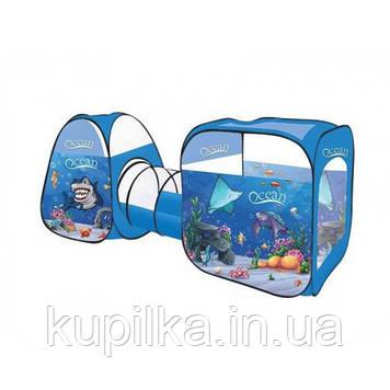 Детская палатка с туннелем 8015 AN Океан (92×240×92 см), синяя