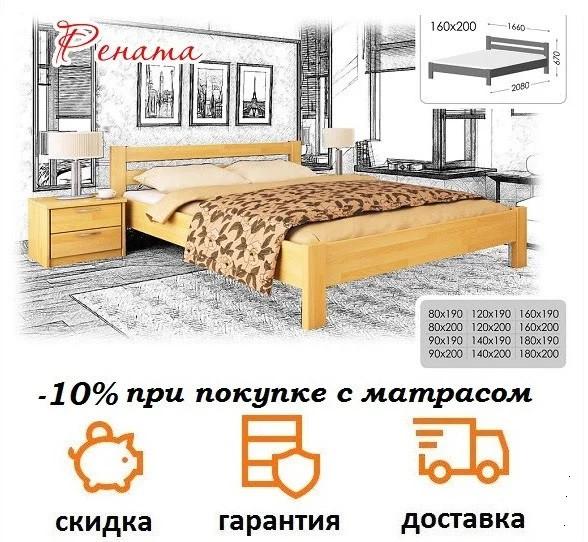 Кровать деревянная из бука Рената фабрика Эстелла