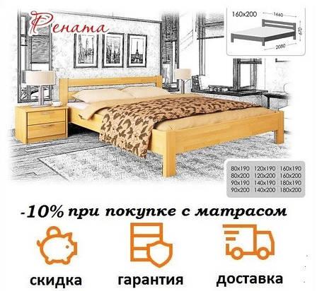 Кровать деревянная из бука Рената фабрика Эстелла, фото 2