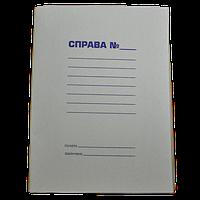 """Папка """"СПРАВА"""", А4, картон 0,35 мм"""