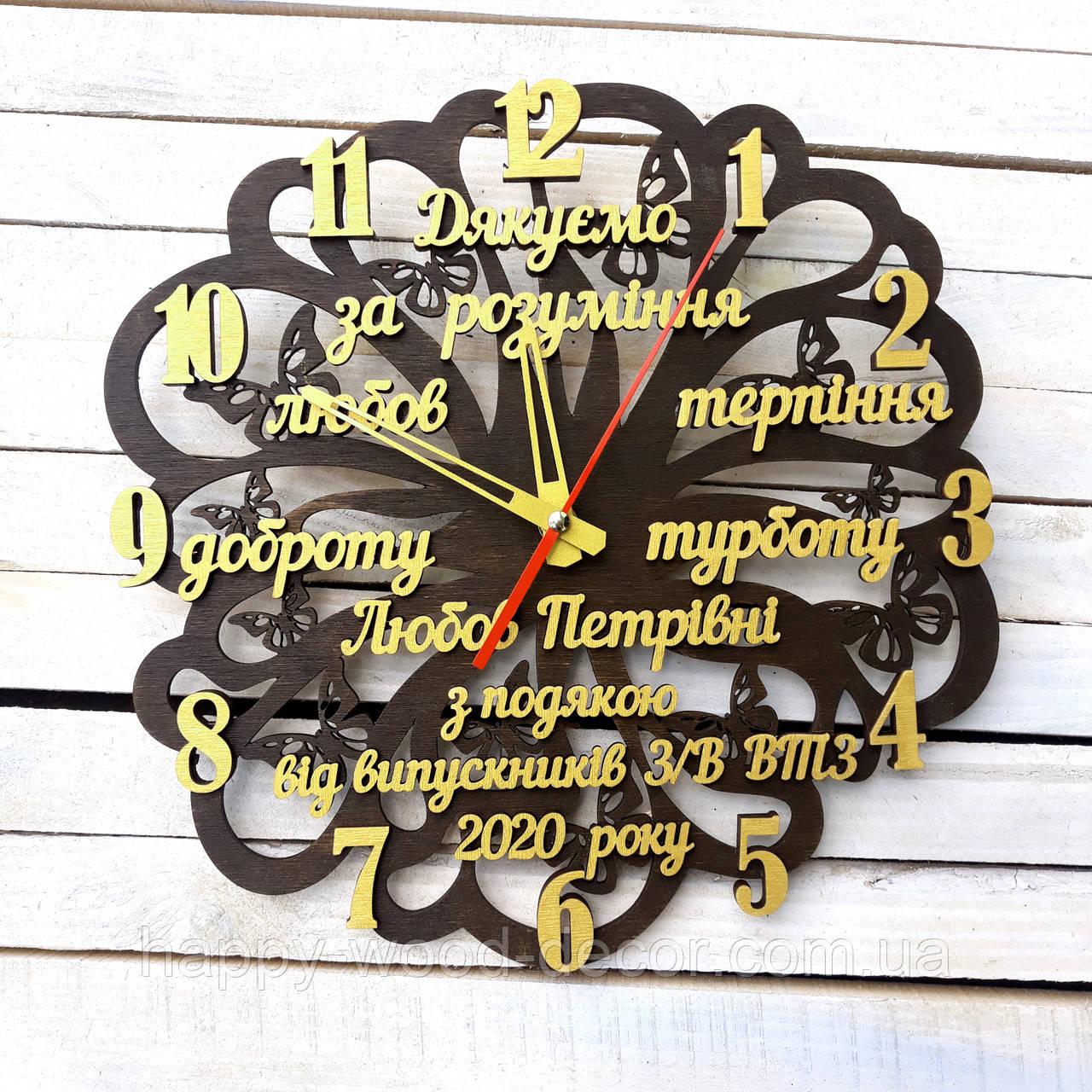 Именные продать часы часы в москве продать настенные