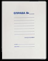 "Папка-скоросшиватель ""СПРАВА"", JOBMAX, А4, картон 0,3 мм"