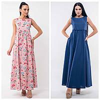 Длинное летнее женское платье в пол «Божена» (Синее, розовое | 42, 46, 52)