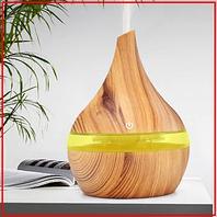 Увлажнитель воздуха светлое дерево Humidifier  диффузор-аромалампа под светлое дерево